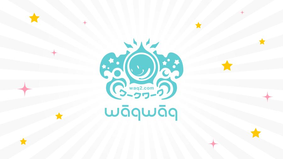 wāqwāq Products